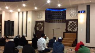 Dhikr of Allah - 19th Ramadan 1434 | 27th July 2013