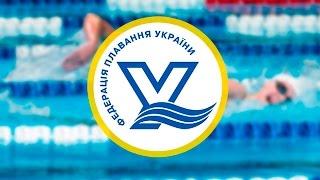 Чемпионат Украины : Латвия до 17
