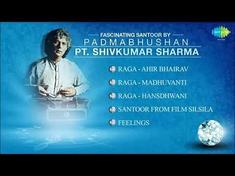Fascinating Santoor By Pandit Shivkumar Sharma | Hindustani Classical Instrumental Audio Jukebox