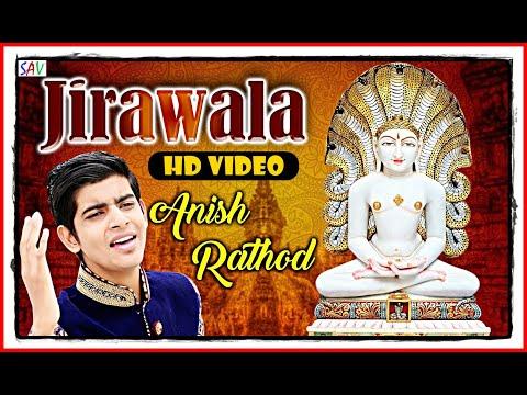 जय  जीरावला ( Jai Jirawala Song) - Anish Rathod - Jain Devotional Songs 2016