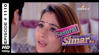 Sasural Simar Ka - ?????? ???? ?? - 23rd February 2015 - Full Episode (HD)