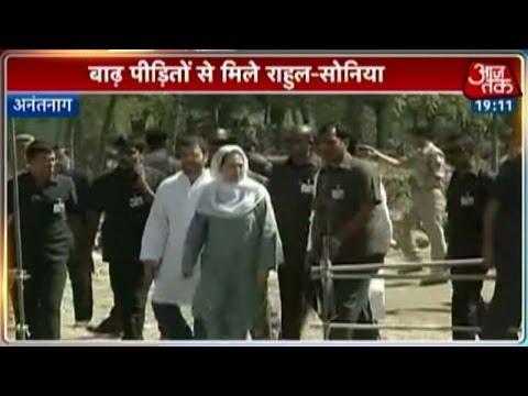 Sonia, Rahul Gandhi visit flood-hit Anantnag in J&K