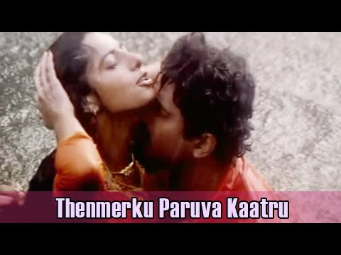 Thenmerku Paruva Kaatru |  Unnikrishnan Hits | K. S. Chithra Hits | A.r.rahman | Karuthamma video