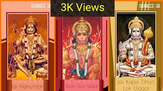 Hanuman Ji Tuesday Special हनुमान चालीसा   Full Screen WhatsApp Status   Bhajan Status  