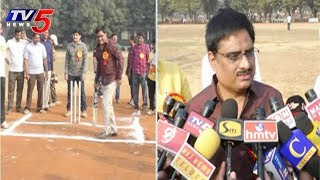 City Cable Conducts Cricket Tournament In Vijayawada