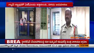 Syndicate Bank ATM Robbery in Yemmiganur   Kurnool District