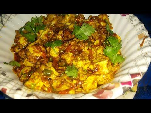 Special Bheja Fry - Purani Delhi Style (Brain Fry)