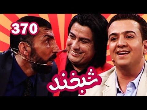Episode 370 (July 8 2014)