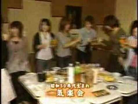 <b>KHB</b> J<b>チャンネル</b>~気仙沼ホルモンの歌 気楽会一周年記念 - YouTube