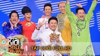 ƠN GIỜI CẬU ĐÂY RỒI 2015 | TẬP CUỐI FULL HD (23/01/16)