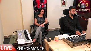 Roya Doost ft. Zubair Mahak - Nai e Khuroshan LIVE VIDEO