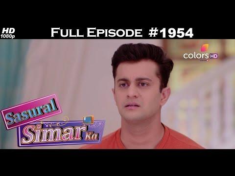 Sasural Simar Ka - 13th October 2017 - ससुराल सिमर का - Full Episode thumbnail