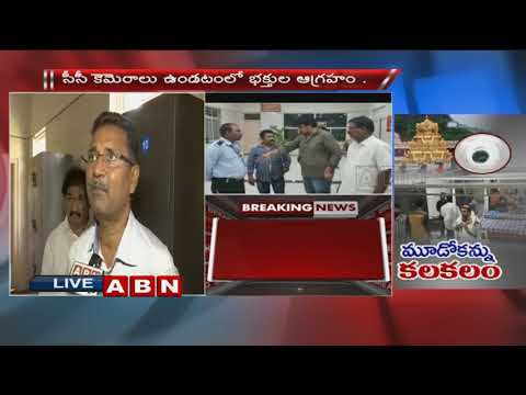 CCTV Cameras in Women dressing rooms at Durga temple | Vijayawada
