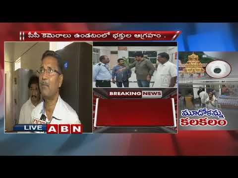 CCTV Cameras in Women dressing rooms at Durga temple | Vijayawada