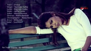 Punjabi Sad Songs   Sad Songs Collection   Broken Heart   Latest Punjabi Songs 2015