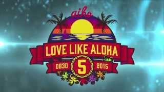aiko - 2015.08.30 サザンビーチちがさきでのフリーライブ「Love Like Aloha vol.5」予告映像を公開 thm Music info Clip