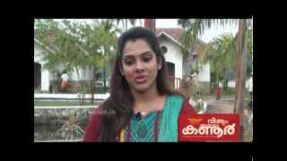 Veendum Kannur - Veendum Kannur-Malayalam Movie Location video