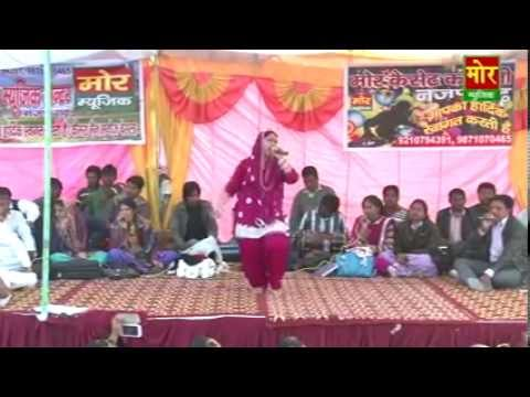 Ak Chidiya Ke Do Bache They,rajbala New Haryanvi Video Ragni,kissa Roop Basant,new Rajbala Ragni,new video