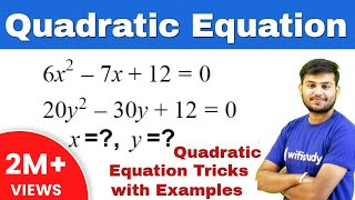 Quadratic Equation Questions Solver Tricks for SBI Clerk / PO