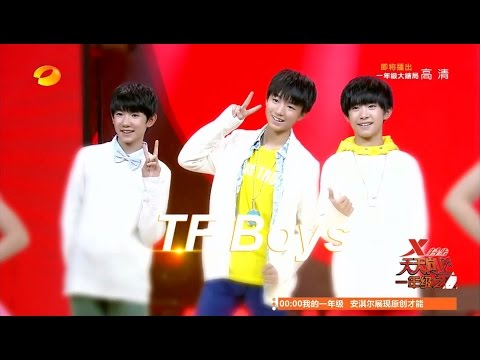 [20141226] TFBOYS 湖南卫视 天天向上 完整版 TFBOYS Hunan TV Day Day Up FULL Ver.