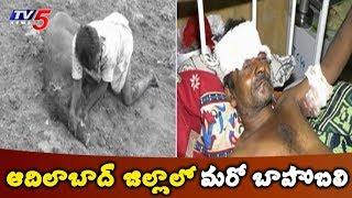 ఆదిలాబాద్ జిల్లాలో బాహుబలి సీన్..! | Wild Boar Attacks On Farmer