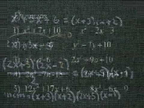 Minimo Común Multiplo - de Polinomios ejemplo 06