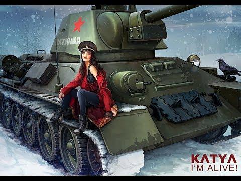 ВСПОМНИТЬ ВСЕ…  Про Т-34: ЛУЧШИЙ ИЗ ЛУЧШИХ. Сообщение №36. О танках.