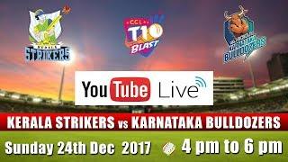 CCL T10 Blast Match I Kerala Strikers VS Karnataka Bulldozers I Dec 24th