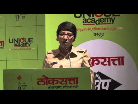 Rashmi Karandikar: How To Face Mpsc Examination? video