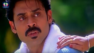 Venkatesh Heart Touching Sentiment Scene | TFC Films & Film News