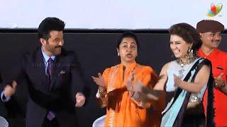 Anil Kapoor's Joyous Steps with Hansika and Radhika | Uyire Uyire Audio Launch