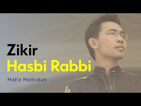 Hasbi Rabbi - Hafiz Hamidun ( Zikir Terapi Diri ) Official hafizhamidun warnermusicid video