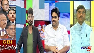 CBI..పైన పటారం..   Special Discussion On Manish Kumar Sinha Allegations With TV5Murthy