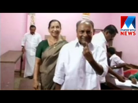 AK Antony cast vote with MM Hassan | Manorama News| Manorama News