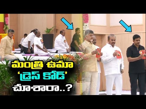 Minister Devineni Uma Dress Code at International Yoga Day | AP Political News | Mana Aksharam