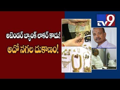 Corrupt Govt Attender Amasses 80 Crores! - TV9