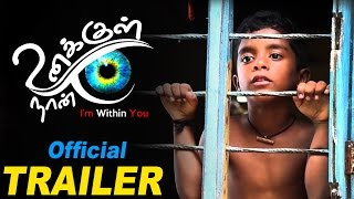 Unakkul Naan Latest Tamil Movie Traile