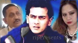 সালমান শাহ ফেনসিডিল নিতেন সামিরার বাবার দাবী । Salman Shah Wife Samira's Father Shocking Comment