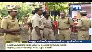 Today news malayalam 08272013