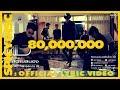 MILD มายด์ - กรรมตามสนอง (OFFICIAL AUDIO) | spicydisc.com