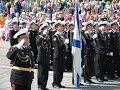 День командира надводного подводного и воздушного корабля ВМФ России mp3