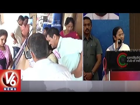 West Bengal CM Mamata Banerjee Reacts Over Assam NRC | New Delhi | V6 News