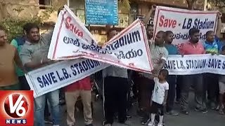 Athletes, Coaches Protest At LB Stadium To Highlight Their Plight | Hyderabad