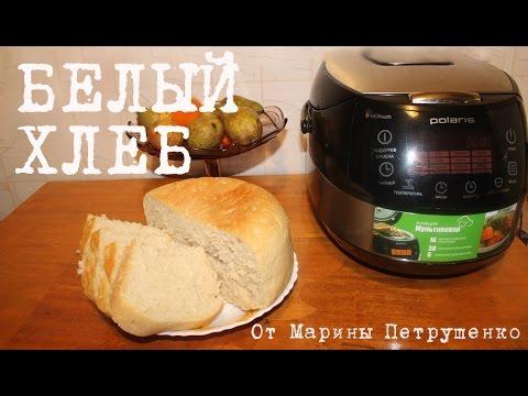 Как приготовить хлеб в мультиварке - видео