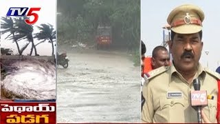 Pethai Cyclone and Heavy Rain To Hit Coastal Andhra | Weather Updates