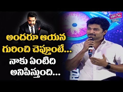 Bigg Boss Nani Speech At Bigg Boss Telugu Season 2 Press Meet | Tollywood News | YOYO Cine Talkies