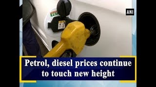 Petrol, diesel prices continue to touch new height - #Business News