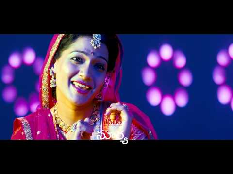 Singeetham Srinivasa Raos Welcome Obama HD Songs Trailer - Buji...