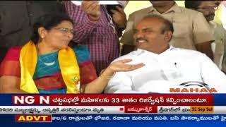 Minister Prathipati Pulla Rao Participated in Inti Intiki Telugu desam | West Godavari