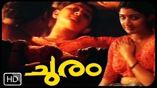 Run Baby Run - Malayalam Full Movie Churam (ചുരം)  | Classic Romantic Movie | Dir. Bharathan Ft. Divya unni,|